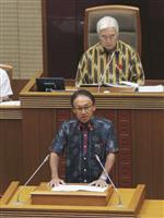 沖縄県民投票の採決先送り 普天間飛行場辺野古移設で県議会委員会