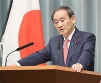 菅義偉長官「公正かつ透明性ある解決を」 サウジ記者不明を注視