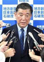 自民党が衆院憲法審の新体制決定 石破氏は党推進本部顧問続投