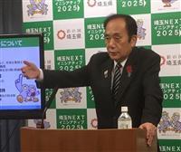 上田埼玉県知事、統一選での政治団体応援「今のところ考えていない」 応援求められれば「そ…