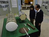 兵庫県内の空襲被害知って 姫路市平和資料館で播磨や神戸の写真展示