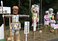 ちびまる子ちゃん、ひょっこりはん… 東松山でかかし祭コンテスト 埼玉