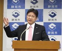 台風24号・停電被害 静岡市田辺市長「大きな教訓残した」
