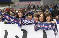 【サッカー日本代表】対戦相手はロシアW杯8強 ウルグアイ戦を速報します