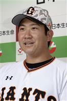 巨人の菅野らが受賞 9、10月の月間MVP