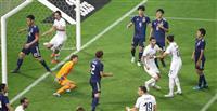 サッカー日本代表-ウルグアイ戦速報(3)前半28分にウルグアイがペレイロのゴールで追い…