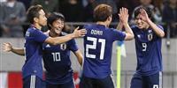 日本、ウルグアイ破る 南野2点、堂安初ゴール