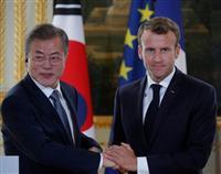 仏韓首脳会談 仏大統領、北への融和措置は否定 国連制裁の維持主張