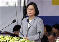 台湾で「住民投票」乱立…統一地方選と同時に9件実施へ 「政争の具」懸念も