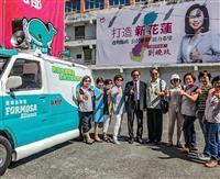 「台湾独立」住民投票求め20日にデモ 蔡英文政権に「内憂外患」の難題
