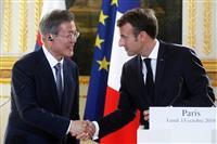 仏韓首脳会談 「金正恩氏は核兵器・核物質全廃の用意」文在寅氏が常任理事国に制裁緩和を働…