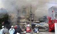 住宅火災で高齢女性死亡 北海道・旭川