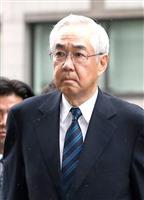 武藤元副社長「事故防止難しかった」 東電強制起訴公判 被告人質問