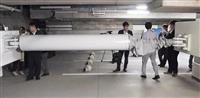 免震データ改竄 長野県庁や長野市役所などでも