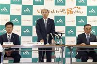 JA秋田、県内14のJAを統合へ 24年度めどに