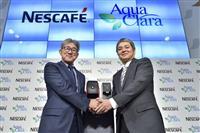 ネスレ日本とアクアクララが業務提携、家庭向けの機器では日本初※となるコーヒーマシンとウ…