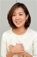 フジテレビ椿原慶子アナが結婚