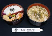 「勝負めし」は藤井聡太七段「御弁当」、出口若武三段「しょうが焼」