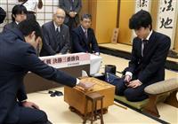 藤井聡太七段、新人王戦初V 最年少記録を31年ぶり更新