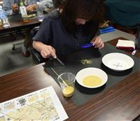 平成最後の新嘗祭に献上 山梨で粟の選別作業