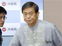 沖縄副知事、政府の埋め立て承認撤回停止申請を批判