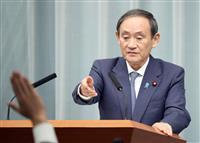 菅官房長官、米の交渉開始通告に「国益あった形で進める」