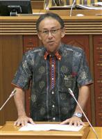沖縄県知事「説明聞いて決めたい」 効力停止申し立てに