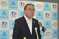 4期目当選の浜野区長「区政を一歩前へ」 東京都品川区