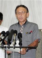 沖縄県、辺野古阻止へ政府に「対話」呼びかけ