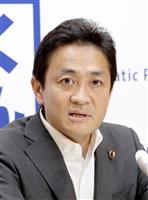 国民・玉木代表、統一会派構想を社民、自由両党首に打診