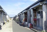 仮住まい、なお2万4580人 熊本地震、再建へ支援強化