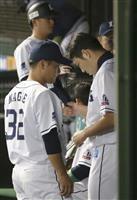 【プロ野球】西武、投手陣崩壊で黒星発進 先発の菊池が5回6失点