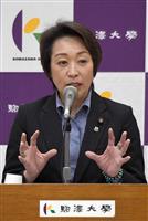 橋本聖子参院議員、五輪参加は「持続可能な社会を作るチャンス」と強調 駒沢大で講演