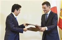 日スペイン、戦略的パートナーで合意 両首相が初会談