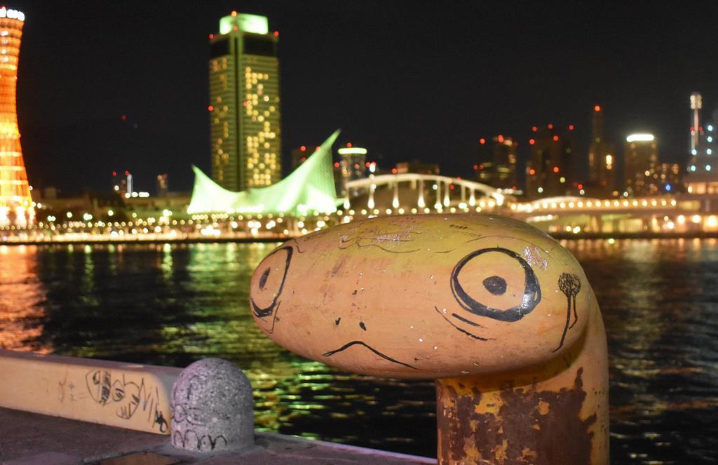 神戸の岸壁に「地球外生命体」の落書き 船係留用の鉄杭、器物損…