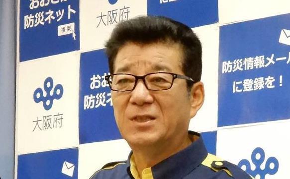 KYB改竄で大阪府の松井一郎知事「補償求める」