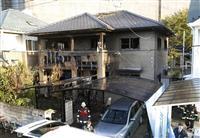 「119番しなきゃ」「逃げて」未明の住宅街騒然 仙台の6人死亡火災