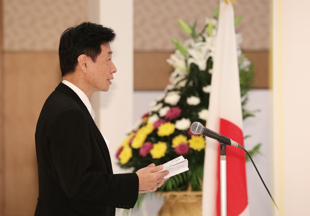 全国殉職警察職員、殉難者ら慰霊祭 16柱を合祀 西日本豪雨の3人、富山の交番襲撃の殉職者も  - 産経ニュース