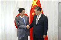 【石平のChina Watch】安倍首相を待つ2つの罠