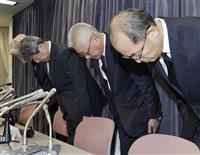 KYB株、急落続く 東証1部で最大の下落率