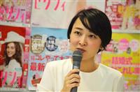 結婚式総額は357万5千円 前年比2・7万円増 「ゼクシィ」調査