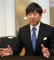 河野貴輝TKP社長「大塚家具の支援継続」「久美子社長は続投を」