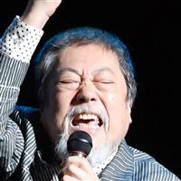 集客少なく不満、自ら判断 沢田研二さん公演中止