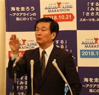 介護人材に注目…森田健作千葉県知事、来月ベトナム訪問 人手不足対策と連携