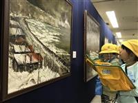 埼玉・越谷市の画家、高野元孝展 地元小学生が鑑賞