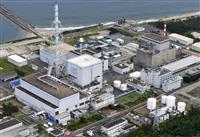 原子力規制委、東海第2の工事計画認可 近く運転延長も