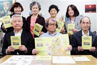 千葉・船橋の民話の舞台散策を 市民団体がマップ発行