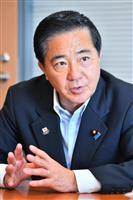 長島昭久氏、笠浩史氏と衆院会派「未来日本」を結成