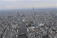 東京は3年連続で3位 世界主要都市総合力ランキング