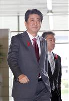 安倍晋三首相、ASEM首脳会議に出席へ 質の高いインフラ支援をアピール